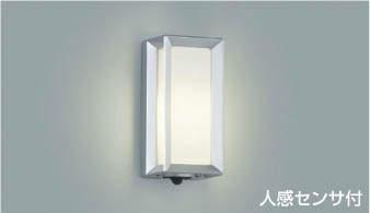 コイズミ照明 KOIZUMI 住宅用 エクステリアライト【AU40408L】[新品]