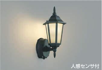 コイズミ照明 KOIZUMI 住宅用 エクステリアライト【AU40441L】[新品]