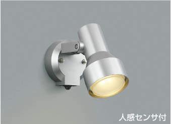 コイズミ照明 KOIZUMI 住宅用 エクステリアライト【AU40623L】[新品]