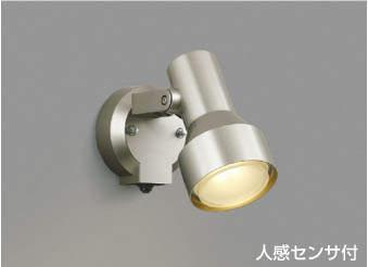 コイズミ KOIZUMI 照明 住宅用 エクステリアライト【AU40624L】[新品]