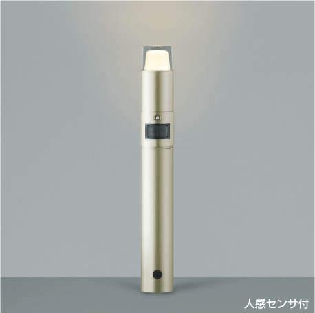 コイズミ照明 KOIZUMI 住宅用 エクステリアライト【AU42256L】[新品]