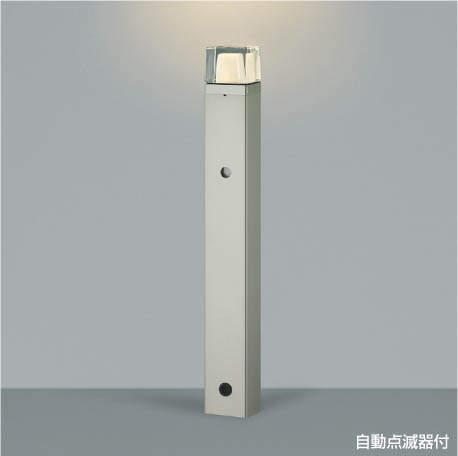 コイズミ KOIZUMI 照明 住宅用 エクステリアライト【AU42268L】[新品]