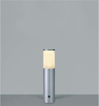コイズミ照明 KOIZUMI 住宅用 エクステリアライト【AU42281L】[新品]