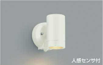 コイズミ KOIZUMI 照明 住宅用 エクステリアライト【AU42379L】[新品]