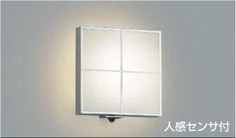 コイズミ照明 KOIZUMI 住宅用 エクステリアライト【AU45211L】[新品]