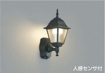 コイズミ照明 KOIZUMI 住宅用 エクステリアライト【AU45237L】[新品]