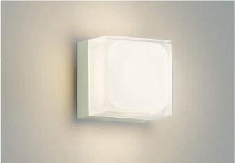 コイズミ照明 KOIZUMI 住宅用 エクステリアライト【AU45869L】[新品]