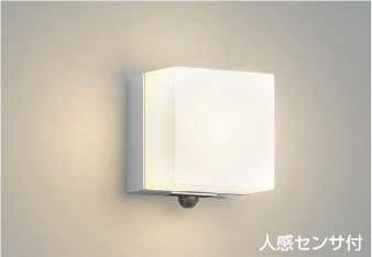 コイズミ KOIZUMI 照明 住宅用 エクステリアライト【AU45875L】[新品]