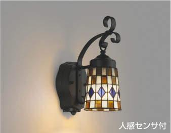 コイズミ照明 KOIZUMI 住宅用 エクステリアライト【AU47350L】[新品]