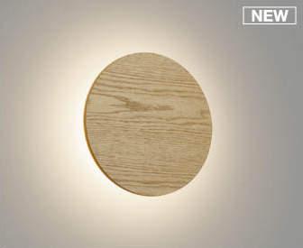 コイズミ KOIZUMI 照明 住宅用 LED一体型 調光タイプ【AB50674】[新品]