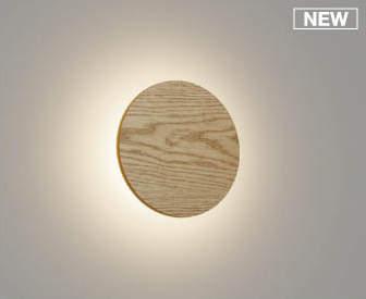コイズミ KOIZUMI 照明 住宅用 LED一体型 調光タイプ【AB50676】[新品]