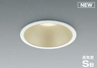 コイズミ KOIZUMI 照明 住宅用 LED一体型 調光タイプ ベースタイプ 防雨・防湿型 傾斜天井取付可能【AD1032W35】[新品]