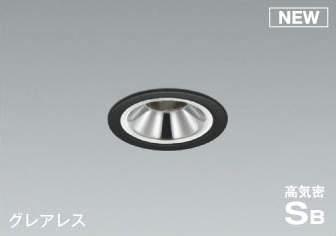 コイズミ KOIZUMI 照明 住宅用 LED一体型 調光タイプ ベースタイプ 防雨・防湿型 傾斜天井取付可能【AD1132B35】[新品]