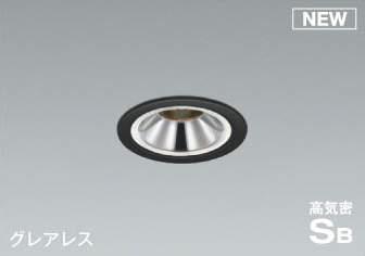 コイズミ KOIZUMI 照明 住宅用 LED一体型 調光タイプ ベースタイプ 防雨・防湿型 傾斜天井取付可能【AD1133B27】[新品]