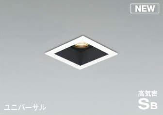 コイズミ KOIZUMI 照明 住宅用 LED一体型 調光タイプ ユニバーサルタイプ 傾斜天井取付可能【AD1137W27】[新品]