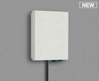 コイズミ KOIZUMI 照明 住宅用 防雨型【AE50715E】[新品]