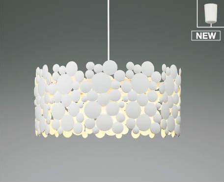 コイズミ KOIZUMI 照明 住宅用 LEDランプ交換可能型 非調光 フランジタイプ 電気工事不要タイプ【AP50274】[新品]