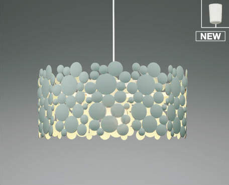 コイズミ KOIZUMI 照明 住宅用 LEDランプ交換可能型 非調光 フランジタイプ 電気工事不要タイプ【AP50276】[新品]