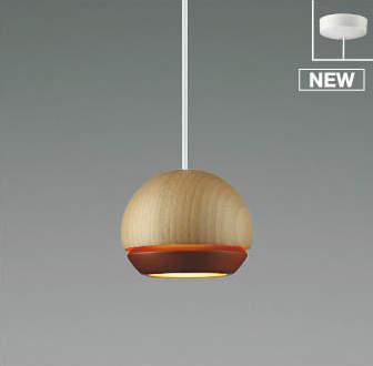 コイズミ KOIZUMI 照明 住宅用 LED一体型 非調光 フランジタイプ 傾斜天井取付可能【AP50283】[新品]