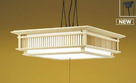 コイズミ KOIZUMI 照明 住宅用 LED一体型 ~12畳 段調光 フランジタイプ 電気工事不要タイプ【AP50291】[新品]