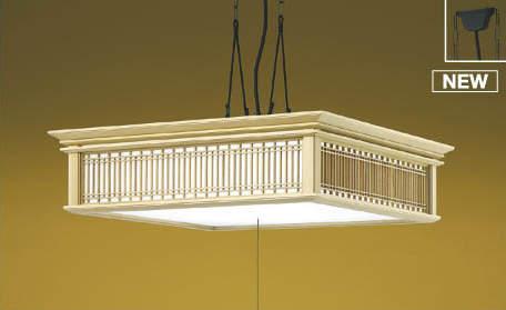 コイズミ KOIZUMI 照明 住宅用 LED一体型 ~12畳 段調光 フランジタイプ 電気工事不要タイプ【AP50293】[新品]
