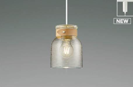 コイズミ KOIZUMI 照明 住宅用 LEDランプ交換可能型 非調光 プラグタイプ 電気工事不要タイプ【AP50352】[新品]