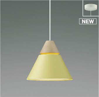 コイズミ KOIZUMI 照明 住宅用 LED一体型 非調光 フランジタイプ 傾斜天井取付可能【AP50631】[新品]