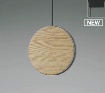 コイズミ KOIZUMI 照明 住宅用 LED一体型 非調光 プラグタイプ 電気工事不要タイプ【AP50667】[新品]