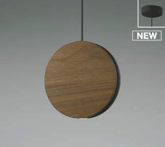 コイズミ KOIZUMI 照明 住宅用 LED一体型 非調光 フランジタイプ 傾斜天井取付可能【AP50668】[新品]