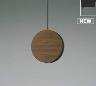 コイズミ KOIZUMI 照明 住宅用 LED一体型 非調光 プラグタイプ 電気工事不要タイプ【AP50673】[新品]