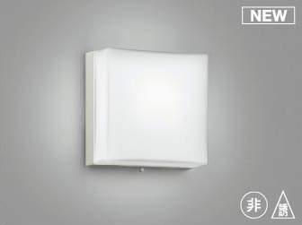 コイズミ KOIZUMI 照明 住宅用 LED一体型 非調光 防雨型【AR50740】[新品]
