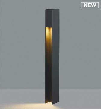 コイズミ KOIZUMI 照明 住宅用 LED一体型 非調光 下方照射 防雨型【AU50439】[新品]