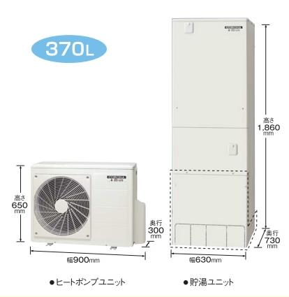 コロナ エコキュート ハイグレードタイプ 一般向け 370L インターホンリモコンセット付き【CHP-37AX3】(旧品番CHP-37AX2)【メーカー直送のみ・代引き不可・NP後払い不可】[新品]