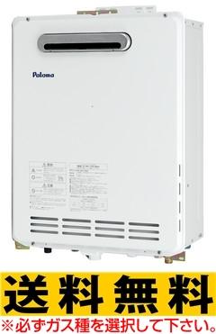 Portable Hydrogène Générateur hydrolight H2 du Japon Hydro Lumière