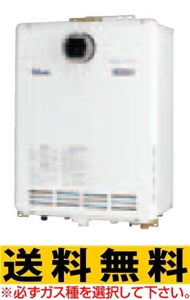 パロマガス給湯器エコジョーズ24号【FH-E244AWADL3(E)】【FHE244AWADL3E】ecoフルオートタイプ設置フリータイプ[扉内設置型・前方排気延長型]