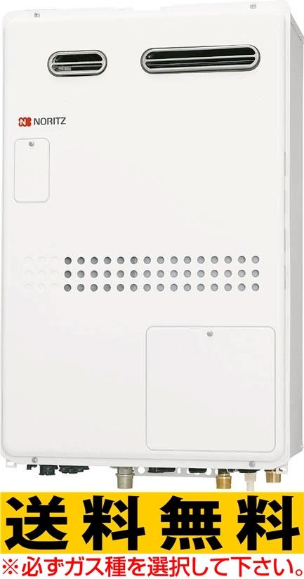 ノーリツ ガス温水暖房付ふろ給湯器 GTH-2444AWX 6H BL フルオート[新品]