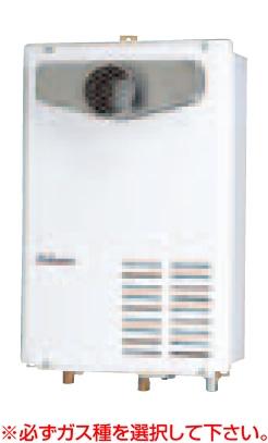パロマ ガス給湯器 給湯専用 20号 【PH-203EWH3】【PH203EWH3】 コンパクトオートストップタイプ 屋外設置式 [排気バリエーション][PS扉内設置型][新品]