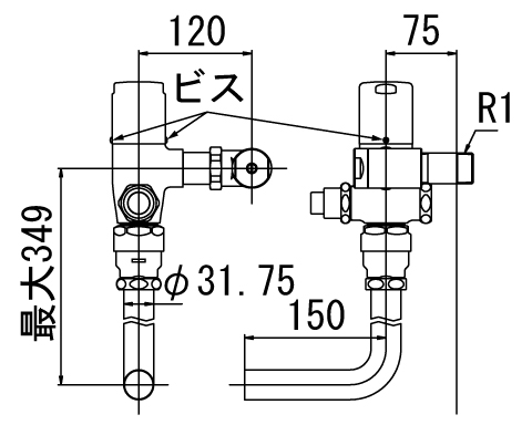 LIXIL リクシル 【CF-T60YP】 シリーズ名: シリーズ外 品名: 一般用フラッシュバルブ(節水形)[新品]