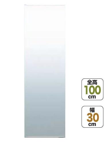INAX LIXIL・リクシル 【KGM-30100S-C】 キレイ鏡 浴室ミラー [新品]
