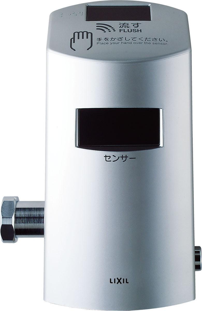 LIXIL リクシル【OKC-500SDT】 シリーズ名: オートフラッシュC 品名: LIXIL オートフラッシュC センサー一体形 品名:【OKC-500SDT】 後付けタイプ(電池式・TOTO用)[新品], 加賀人形:e37a0684 --- officewill.xsrv.jp