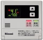 【MC-140V】 リンナイ 台所リモコン オートストップ用[新品]