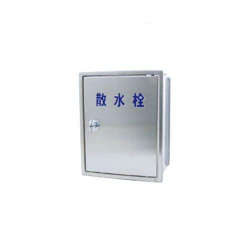 ミヤコ MIYAKO SB25-13ステンレス散水栓ボックス壁用ハンドル付【SB25-13】【メーカー直送のみ・代引き不可・NP後払い不可】[新品]