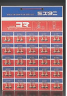 ミズタニバルブ コマパッキン 【U-8】水栓コマシート50ヶ付 【メーカー直送のみ・代引き不可・NP後払い不可】[新品]