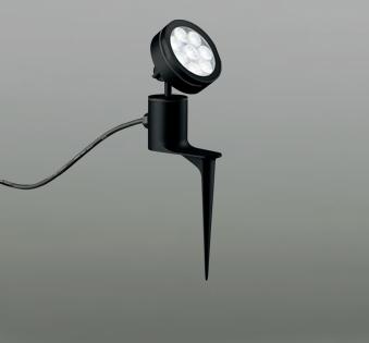 オーデリック エクステリアライト スポットライト 【OG 254 093】 OG254093[新品]