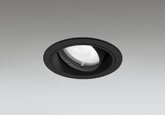 オーデリック ダウンライト 【XD 403 406H】 店舗・施設用照明 テクニカルライト 【XD403406H】 [新品]