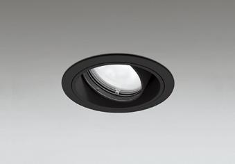 オーデリック ダウンライト 【XD 403 412H】 店舗・施設用照明 テクニカルライト 【XD403412H】 [新品]