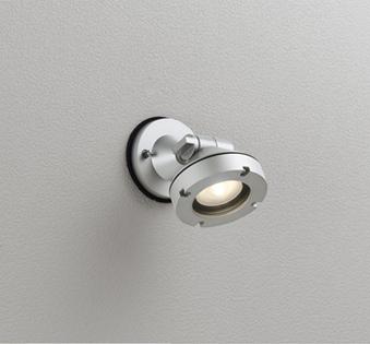ODELIC 外構用照明 エクステリアライト 【OG 254 904】 スポットライト オーデリック