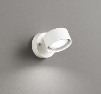 ODELIC 住宅用照明 インテリア 洋 【OS 256 569ND】 ブラケットライト・スポットライト オーデリック