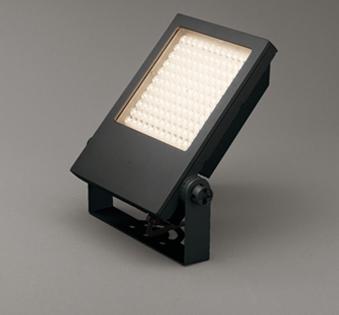 ODELIC 外構用照明 エクステリアライト 【XG 454 057】 スポットライト オーデリック