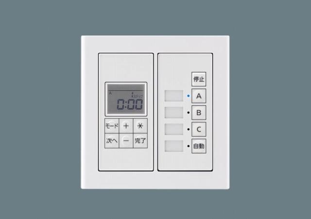 パナソニック 照明 壁埋込型 タイマー子器 ライトマネージャーFx専用 【NK28891】[新品]